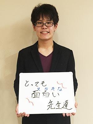 アニソン専攻 古池匠さん/恵庭北高校出身