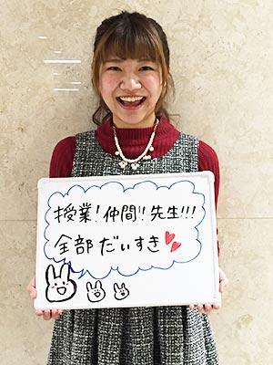 アニソン専攻 小林菜美さん/札幌白石高校出身