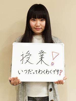 アニソン専攻 坂本実奈美さん/北広島西高校出身