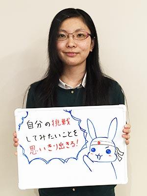 コミックイラスト専攻 神馬里華さん/小樽商業高校出身