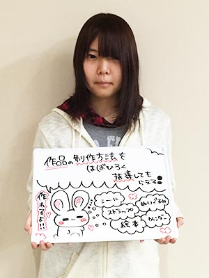 コミックイラスト専攻 山崎遥加さん/余市紅志高校出身
