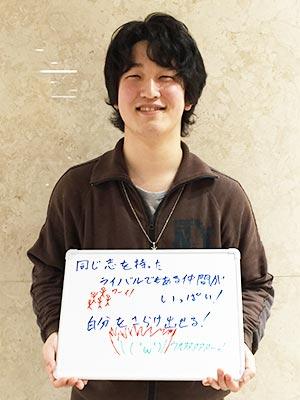 声優専攻 松岡篤信さん/札幌琴似工業高校出身