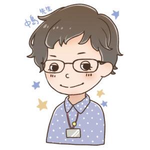 中島恵先生