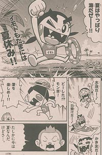 珍獣ハンター イモトVS超獣!!