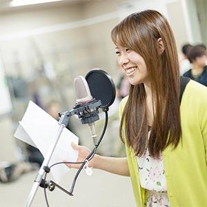 声優学科オープンキャンパス