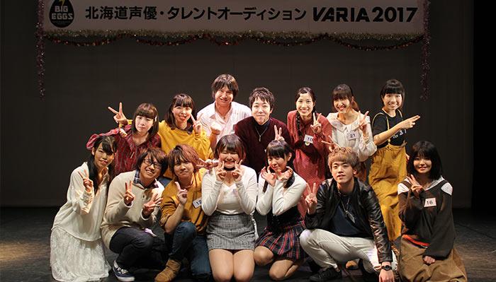 東京の声優プロダクションに合格